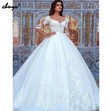 2019 Muslim Wedding Dresses Half Sleeves Tulle Gown