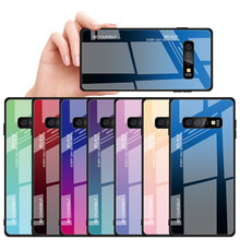 Luxury Gradient Tempered Glass Phone Case For Samsung Galaxy S8 S9 S10 Plus S10e Soft TPU Silicone Frame Hard Cover