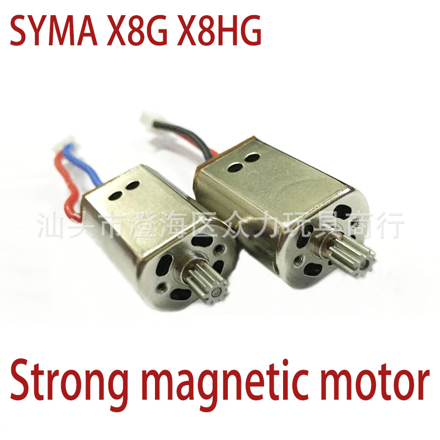 Syma Strong Magnetic Motor X8G X8HG Original Motor Engine For RC Helicopter Drone Spare Parts Accessory syma s5 rc helicopter spare parts motor a