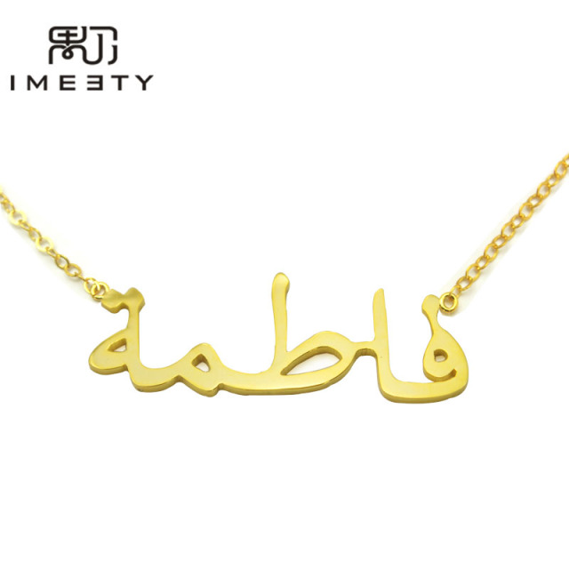 name bar il nameplate gold plate rose necklace listing
