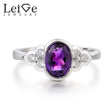 Leige Jewelry Proposal Ring Natural Purple Amethyst Ring Oval Cut Gemstone February Birthstone Ring 925 Sterling Silver for Her