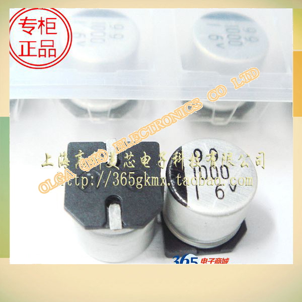 High quality motherboard SMD aluminum electrolytic capacitors 1000 uf 10 x10mm 10 * 10 mm / 16 v 1.5 image