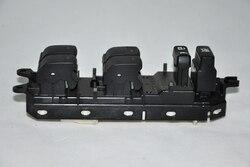 Nowy elektryczny przełącznik do okna 84040-0N020 dla Toyota Crown GRS20 UZS200 czarny [QPL1265]