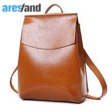 Aresland брендовые кожаные Для женщин рюкзак классический Дизайн школьная сумка для подростков Обувь для девочек школьные сумка женская Для женщин сумка