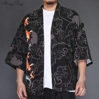 Японское кимоно для мужчин кардиган рубашка блузка юката хаори Оби одежда самураев косплэй мужской Япония V1274