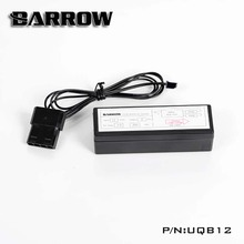 Barrow UQB12 Fluorescent Lighting component & Driver,for T virus Reservoir/Water tank,for water cooler light building