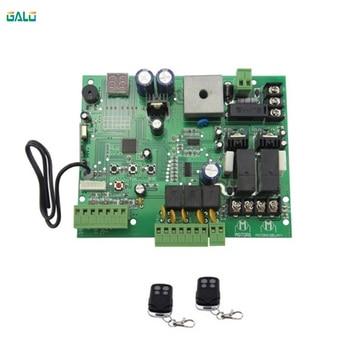 Door opener operation motor control board controller circuit board for 12V/24VDC motor (optional remote control)