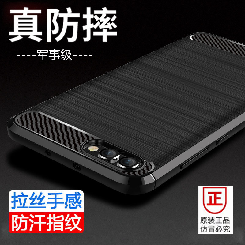 Xinyada Brushed Case For huawei honor 10 9 Lite honor10 V10 7X Shockproof Back Cover Carbon Fiber Soft Silicone Tpu Shell bag