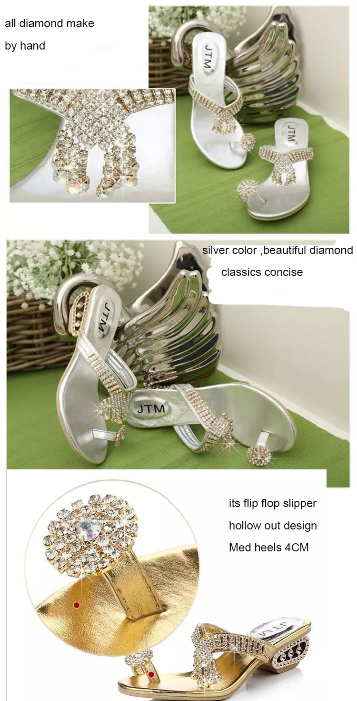 gold-slipper-diamond_06