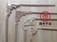 Do Not Forget To Log Dongyang Woodcarving Decoration Furniture Door Window Trim Central Wiring Closet Wall