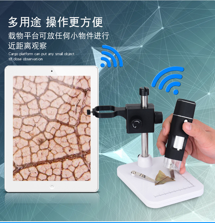 HD WIFI Digital Microscope For IOS/Android Support Zoom Camera Magnifier Digital Video Microscope 50 200x wifi microscope for android