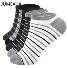 JUMEAUX Breathable Bamboo Charcoal Fiber Socks Men s Stripe Invisible Ankle Socks Deodorant Cotton Short Socks