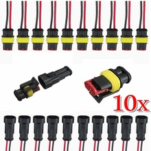 10sets  Car Part 2 Pin Way Sealed Waterproof Electrical Wire Auto Connector Plug Set