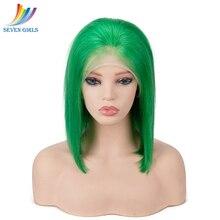 hot deal buy sevengirls women short bob brazilian full lace human hair wig with baby hair straight green 8-30 inch full lace human hair wig