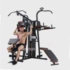 0601A Большой комбинированный тренажер Интегрированное оборудование для фитнеса Комплексная трениров ★