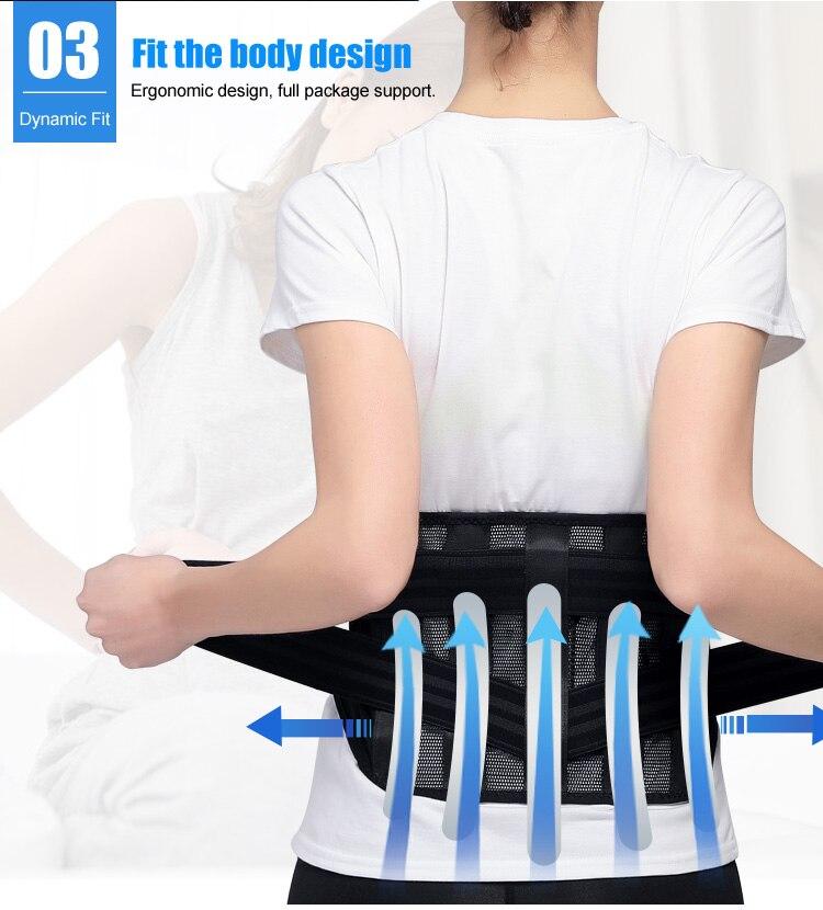 posture brace _06