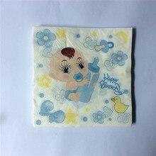 20 шт./лот мальчик/девушка бумажные салфетки Платок с днем рождения тема бумажное полотенце ткани для детей душа ребенка партия украшения