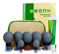 Haci five elements acupuncture needle magnetic acupressure massage cup 12 pcs vacuum tank cupping set magnetic therapy device