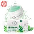 Enriquecimiento del Agua Cuidado de la piel Facial Hidratante Crema Anti Seco Aceite Anti Envejecimiento Antiarrugas Esencia Bajo bb Crema