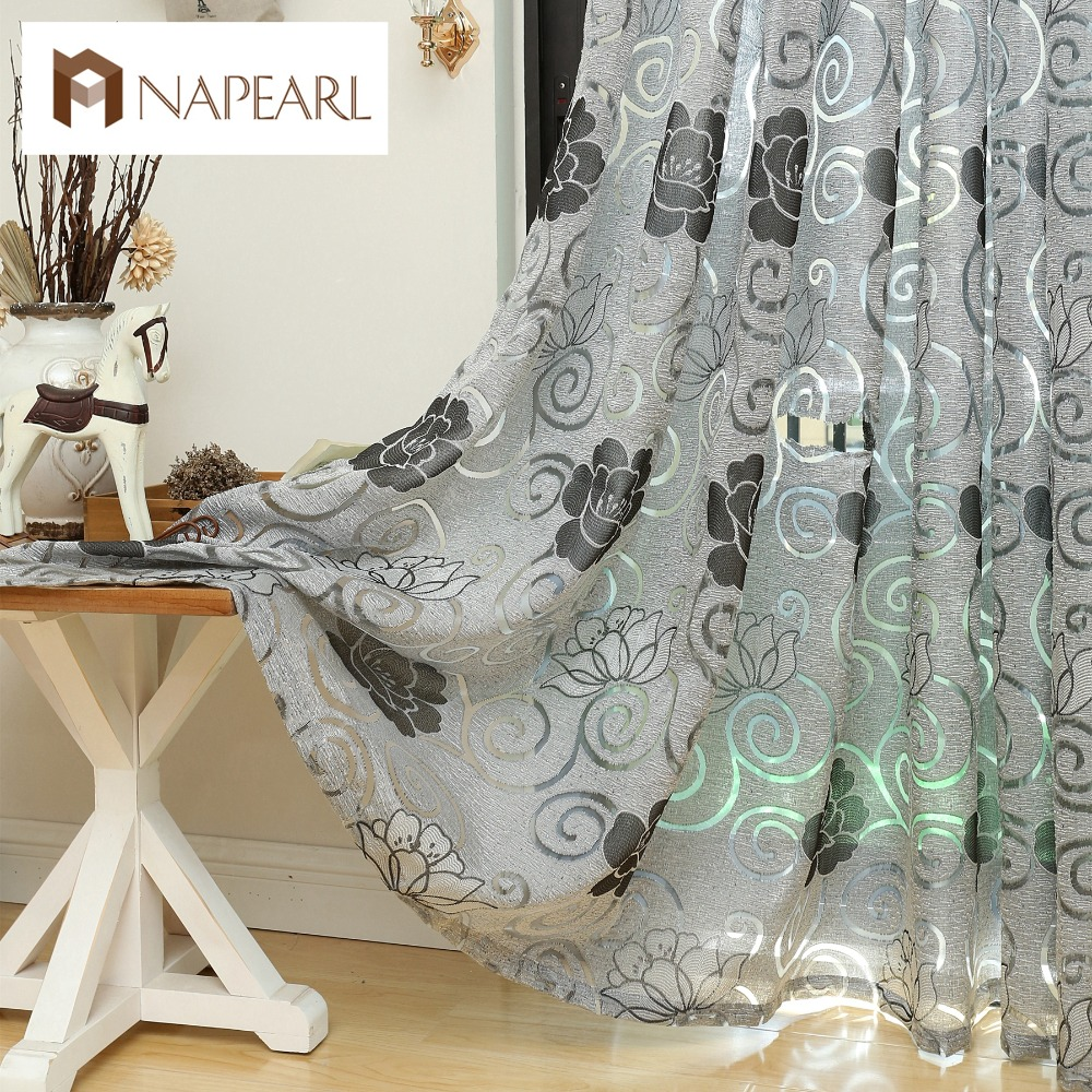 NAPEARL Rustic Floral Design Coffee Curtain Kitchen 3d