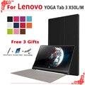 Высокое качество Чехол для Lenovo yoga tablet 3 Х 50, ИСКУССТВЕННАЯ Кожа Аргументы за Стойки Lenovo yoga tab 3 10 Чехол + 3 бесплатных подарков