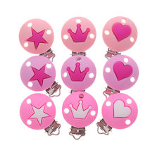 10pcs Baby Silicone Round Crown Pacifier Clips Heart BPA Free Teether Soother Clasps DIY Teething Necklace Nipple Chain Holder(China)