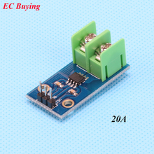 ACS712 20A Range Hall Current Sensor Module Sensing ACS712ELC ACS712ELCTR-20A For Arduino DIY Electronic