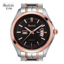 BAILISHI New men watche brand luxury male mechanical wristwatches waterproof stainless steel Men's Watch relogio masculino