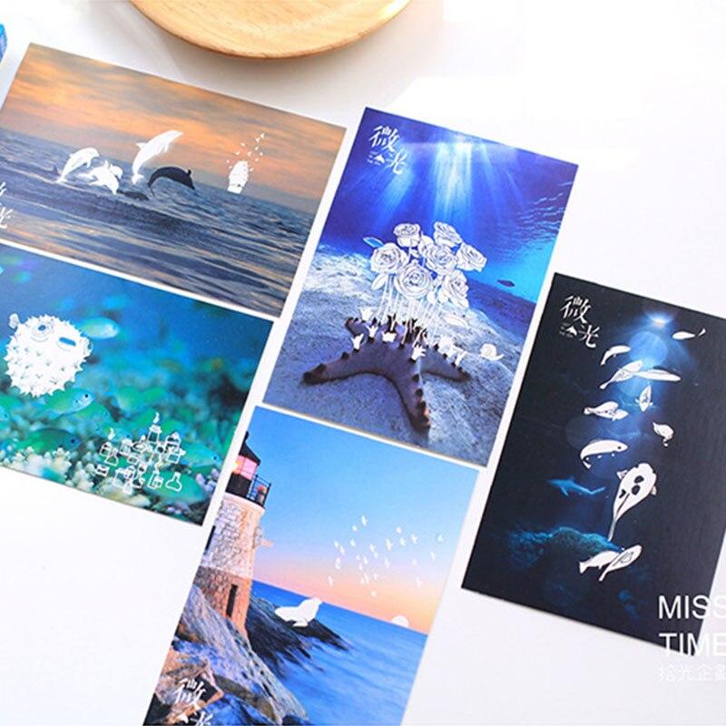 Картинки, морские новые открытки