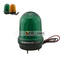 [SA]Wright standard warhead warning lights / warning lights and Q100L 24 / 220V A / G Yellow / Green 2pcs/lot