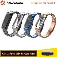 Mi jobs mi Band 2 ремешок металлический браслет Smart Band аксессуары для Xiaomi mi band 2 ремешок из нержавеющей стали браслет mi band 2 ремешок