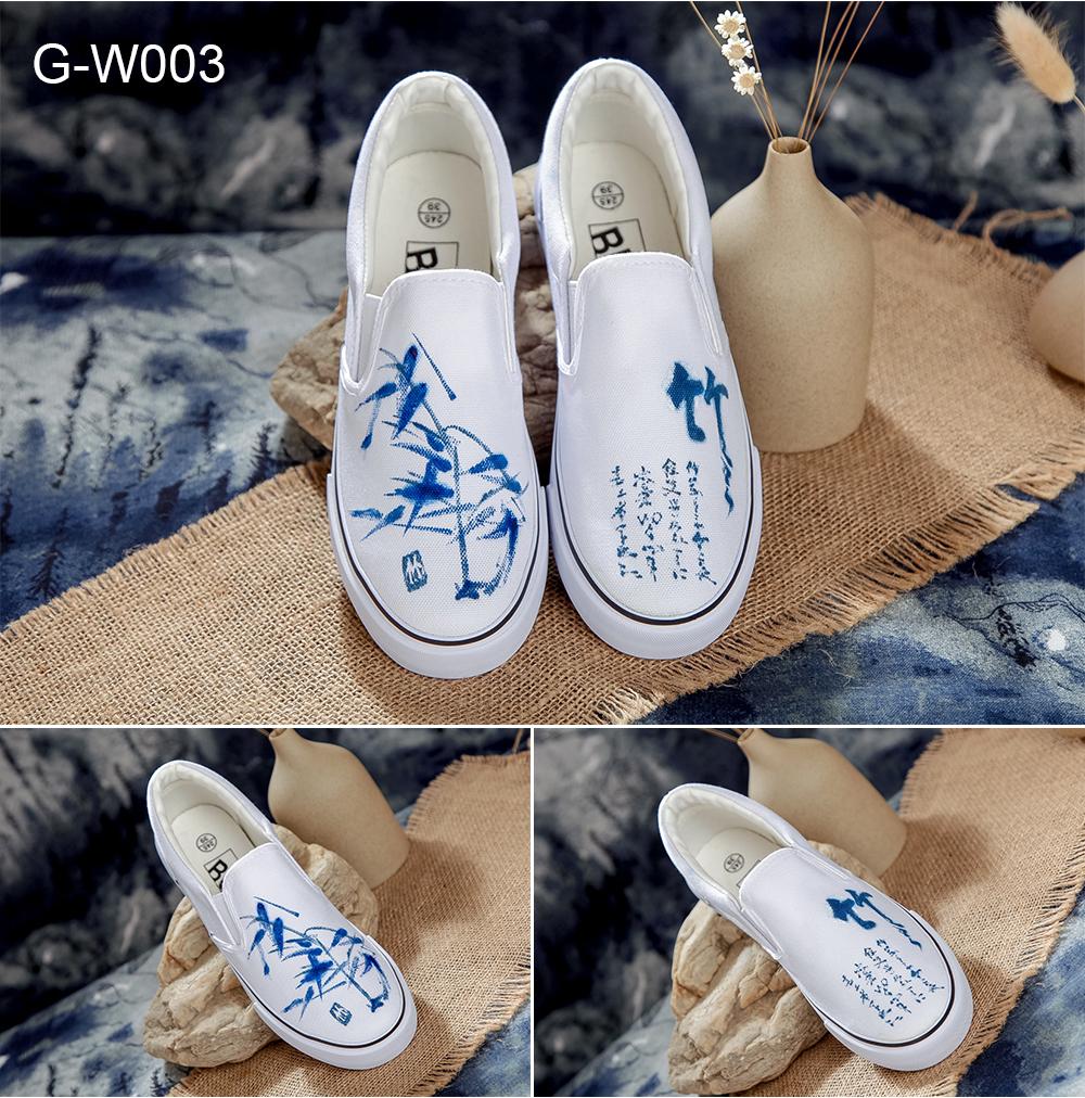 G-w001_09