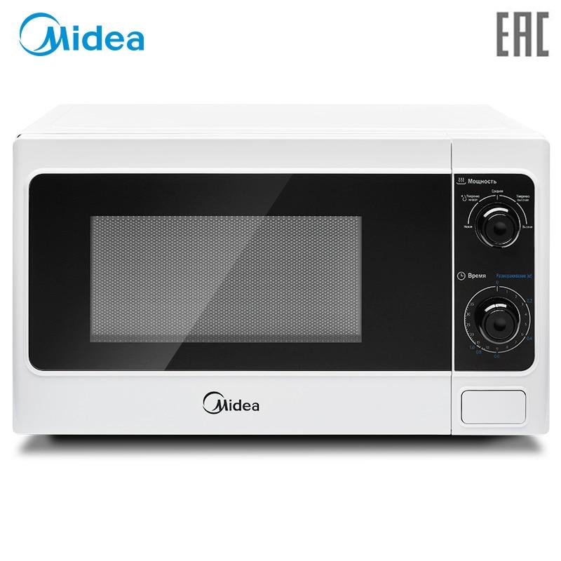 Microwave oven Midea MM720CAA 2m214 2m219j 2m253j 2m214 lg magnetron microwave oven parts microwave oven magnetron