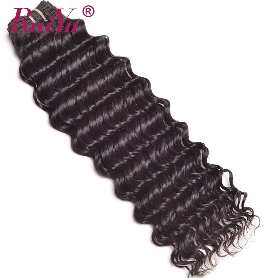 RUIYU 헤어 딥 웨이브 번들 말레이시아 인간의 머리 - 인간의 머리카락 (검은 색) - 사진 3
