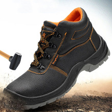 Mens Military Army Boot Genuine Leather Vintage Lace Up Waterproof Safety Shoes