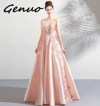 Genuo New 2019 Sexy Off Shoulder Feather LongSleeve Sequin floor length Evening party Maxi Reflective Dress Vestdios 5028