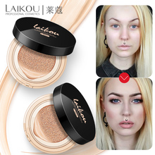 Laikou 30g Air Cushion Foundation Cream Concealer Sunscreen Moisturizing Whitening Makeup Bare For Face Beauty Base Makeup