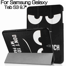Fashion Folding Smart PU Leather Cover for Samsung Galaxy Tab S3 T820 T825 9.7″ Tablet Funda Case+Free Screen Protector+Pen