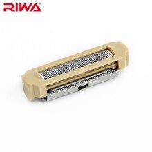 RIWA оригинальная упаковка лезвие на замену из нержавеющей стали режущая головка для RF-770A удаления волос дамское бритвенное лезвие