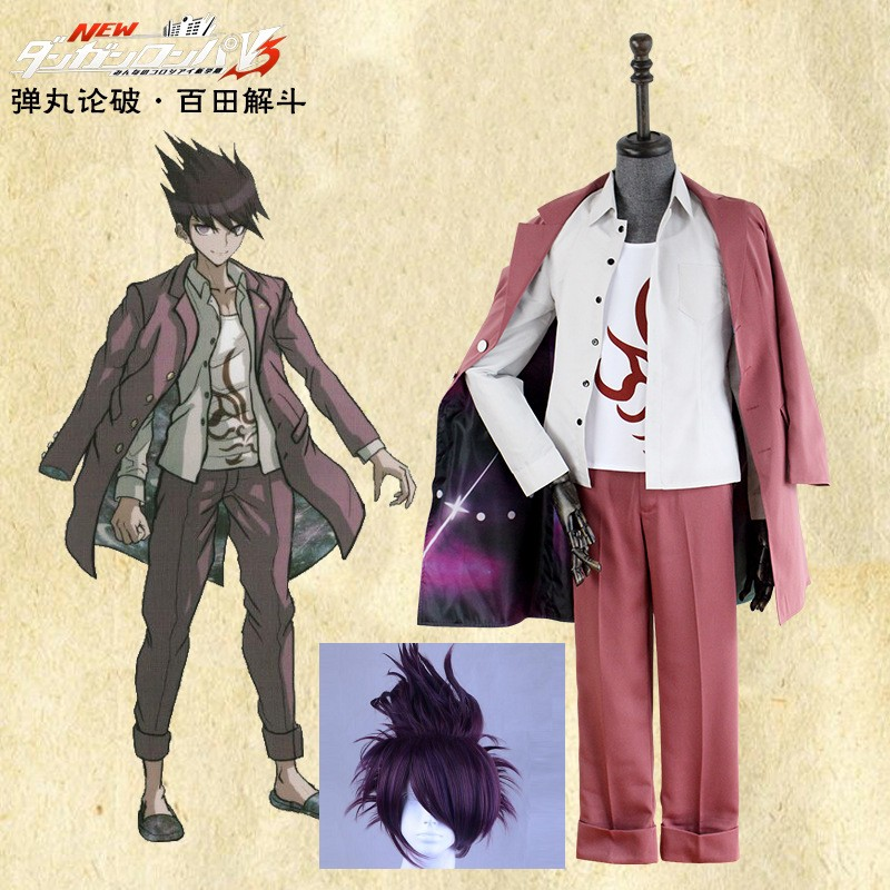 Anime! New Danganronpa V3 Momota Kaito College Astronaut Uniforms Cosplay Costume Suit  WIG SET