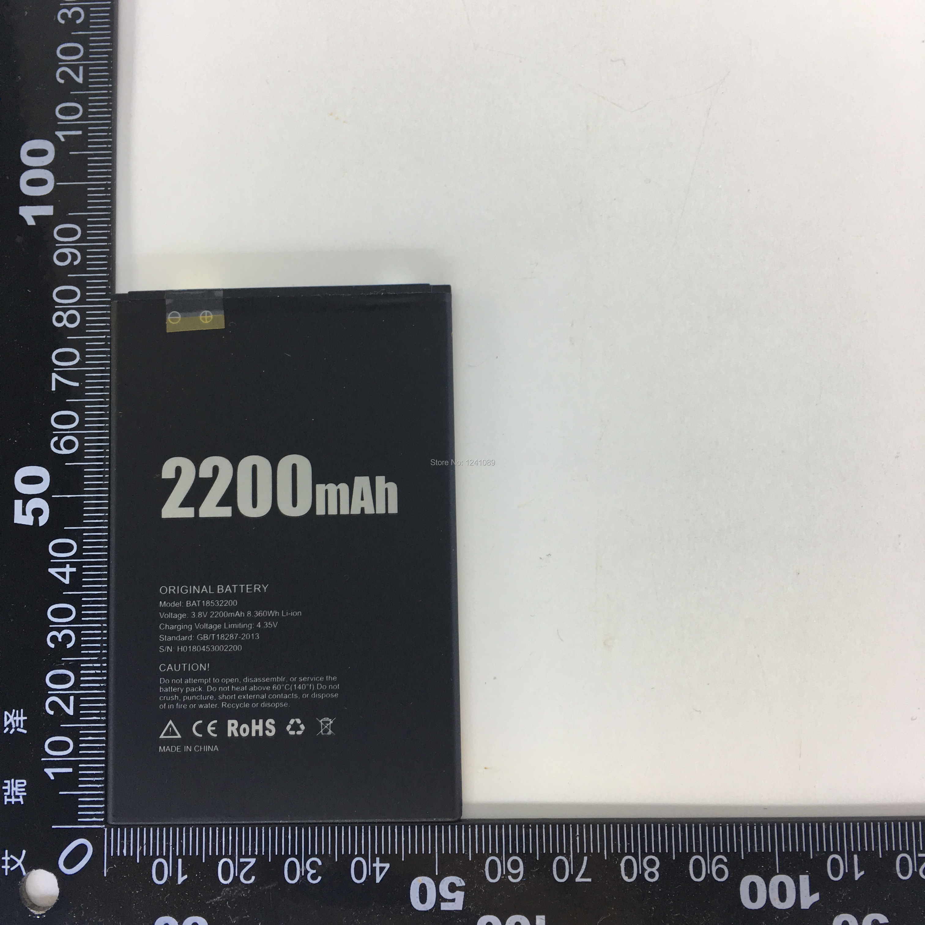 X53 02