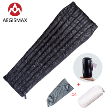 AEGISMAX Outdoor Camping E Series Hiking White Goose Down Envelope Type Three-Season Adult Nylon Sleeping Bag