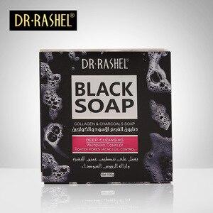 Image 2 - 2 uds jabón negro de carbón de colágeno limpiador removedor espinilla blanqueamiento apretar el acné del poro Control de aceite DR RASHEL 100g