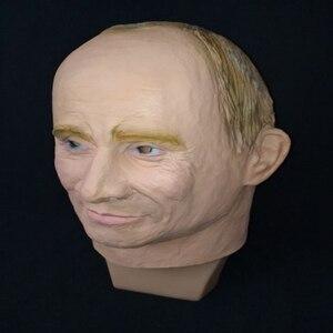 Image 4 - الرئيس الروسي فلاديمير بوتين قناع اللاتكس كامل الوجه هالوين أقنعة مطاطية حفلة تنكرية الكبار تأثيري الدعائم بدلة فاخرة
