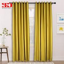 Современные однотонные затемненные шторы для гостиной, желтые шторы, плотные шторы для спальни, оконные шторы, одинарная панель