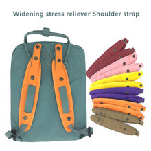 shoulder strap For kankens backpack nylon material Detachable Widening decompression stress reliever(China)