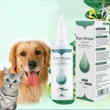 Средство для удаления пятен для собак, Уход за глазами, сухое средство для удаления пятен для кошек и собак