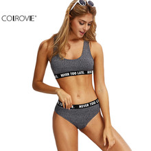COLROVIE Ladies 2016 Summer Style New Arrival Casual Top Sexy Women Grey Stretch Letter Print Lingerie Sets