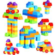 110pcs Mini Baby Construction Set Model Building Toy Kids Plastic Intelligence Blocks DIY Educational Intellectual