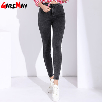 Garemay Skinny Jeans Woman Pantalon Femme Denim Pants Strech Womens Colored Tight Jeans With High Waist Women\'s Jeans High Waist